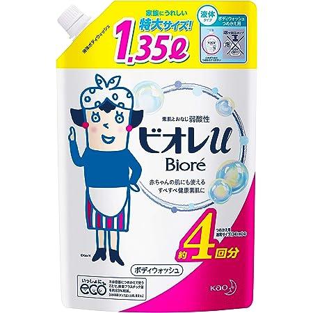 【大容量】ビオレu つめかえ用4回分 1.35リットル(x 1)