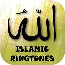 Best Islamic Ring Tones