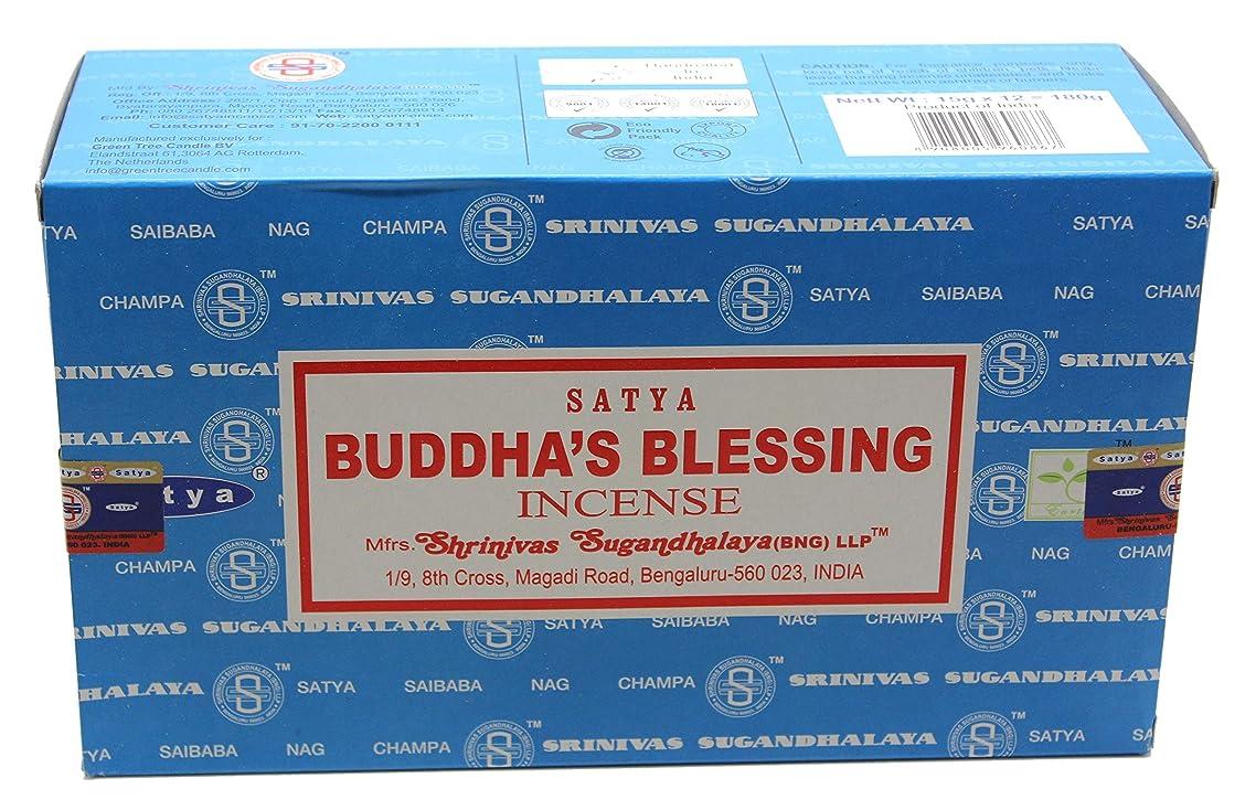 キャプテンくすぐったい量Satyaバンガロール(BNG) Buddha 's Blessings Incense Sticks 12ボックスX合計15?g180グラム