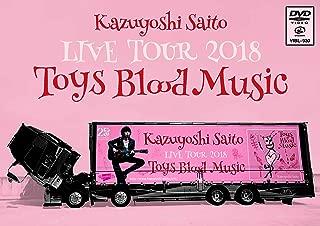 Kazuyoshi Saito LIVE TOUR 2018 Toys Blood Music Live at 山梨コラニー文化ホール2018.06.02 [DVD]
