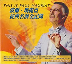 Best this is paul mauriat Reviews