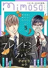 mimosa vol.5 [雑誌]