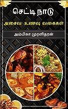 Best cooking book in telugu Reviews