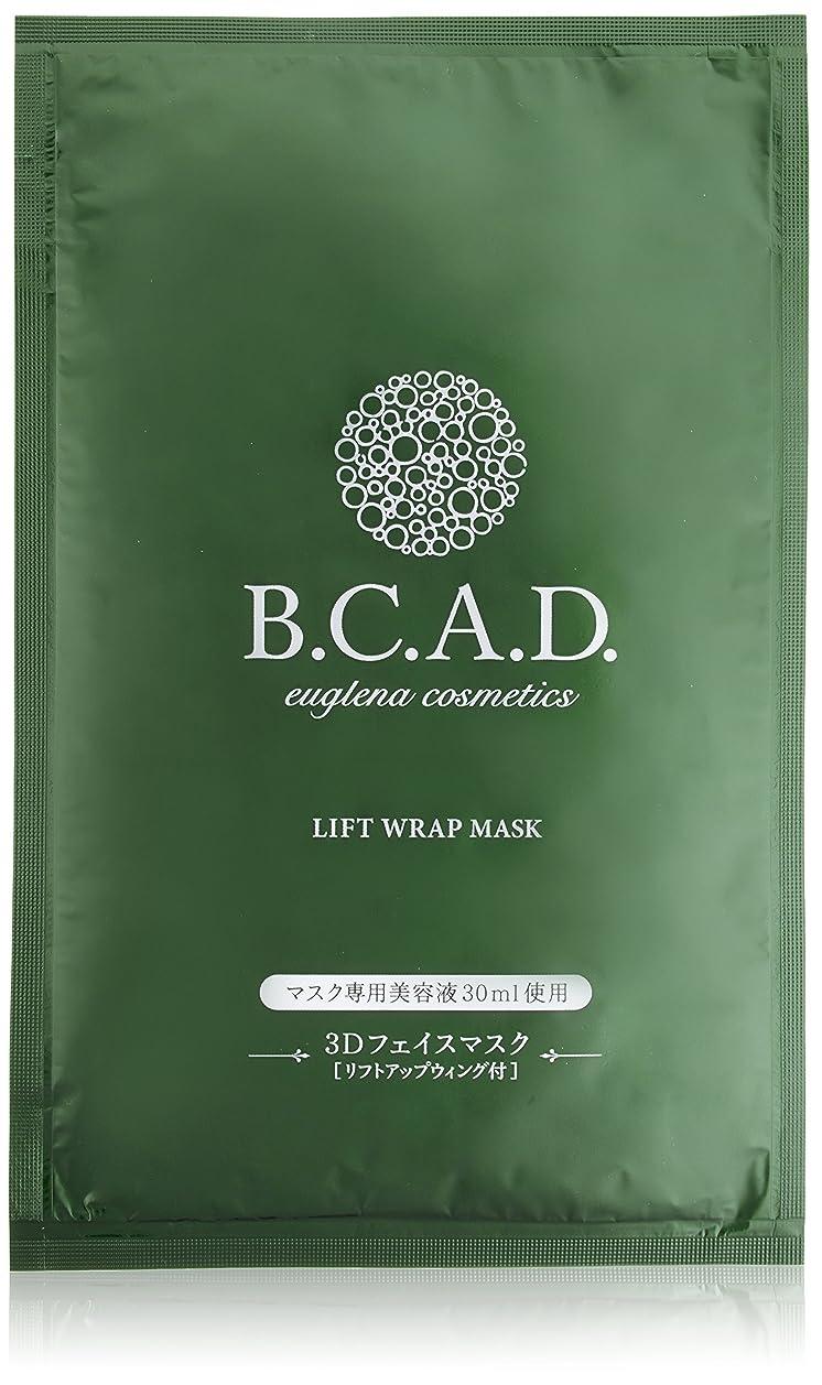 散髪バッジ列車ビーシーエーディー B.C.A.D. リフトラップマスク 1枚