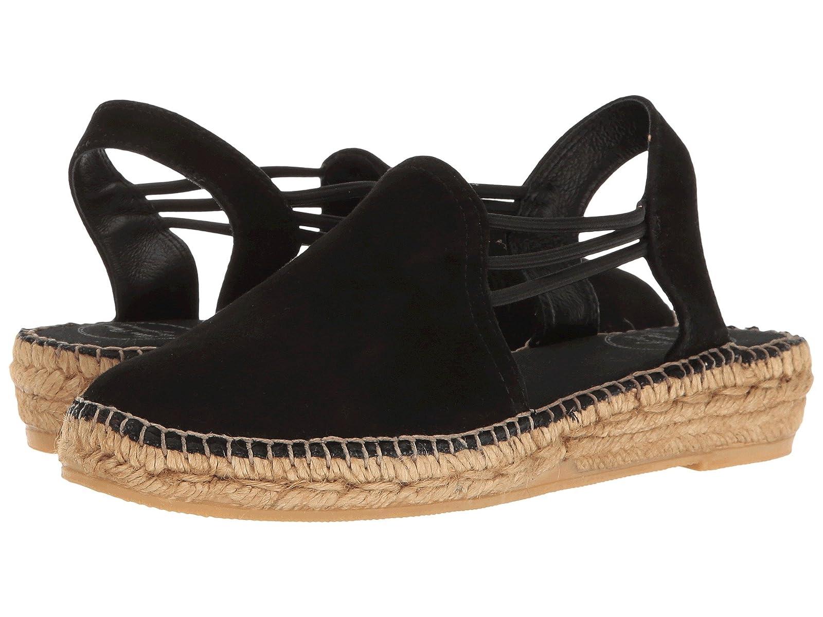 Toni Pons NuriaAtmospheric grades have affordable shoes