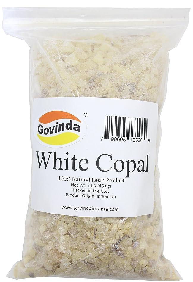 困惑したネックレットペグGovinda - White Copal Incense Resin 0.5kg