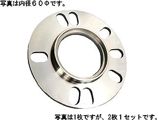 日本製 ハブ一体 ホイール スペーサー 5mm 厚  PCD100 / PCD114.3 4H / 5H 共通 M12 専用 内径67Φ 外ハブ73Φ (2枚1セット) HS-5-67