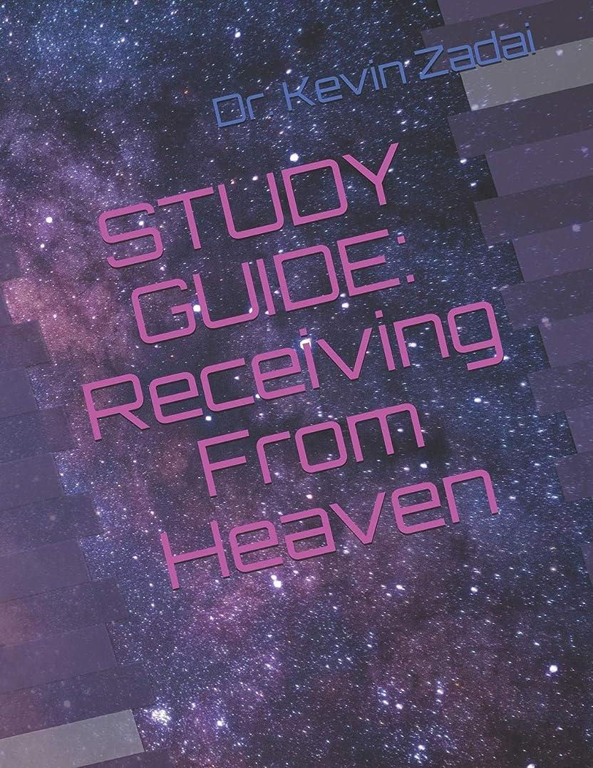 写真を描くクリーム太鼓腹STUDY GUIDE: Receiving From Heaven (Warrior Notes School of the Spirit)