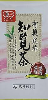 筑邦製茶 生産者の見える 知覧 有機栽培茶 70g