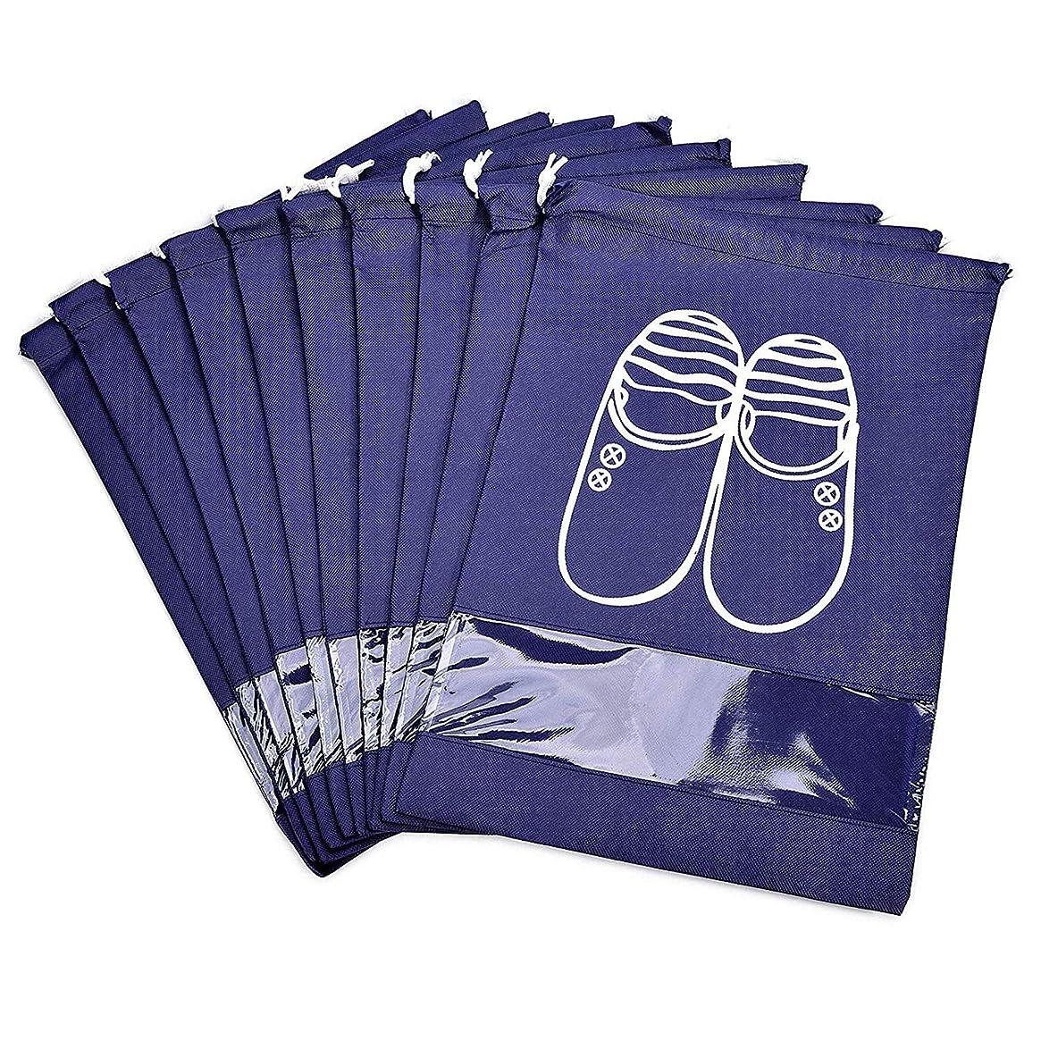 キャベツ名詞ミケランジェロRETYLY 男性と女性用ポータブル旅行靴バッグ防塵シューオーガナイザー耐水省スペース収納袋ネイビー(10個)