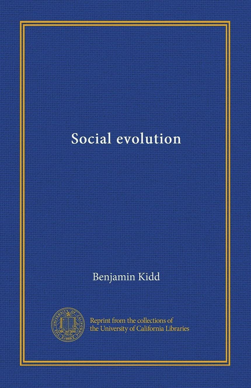 誰の緊急リネンSocial evolution