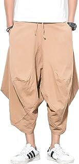 FTIMILD Men's Boho Harem Pants Cotton Baggy Wide Leg Pants Trousers with Pockets