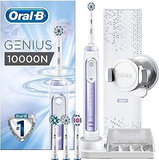 Oral-B 欧乐B Genius 10000N 电动牙刷,带牙龈?;ぶ趾透呒堵眯泻?,兰花紫
