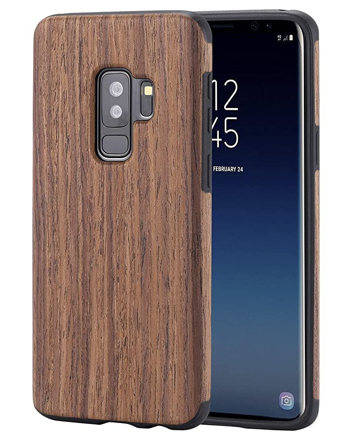 Lontect Compatible Galaxy S9 Plus Case Slim Matte Shock Absorbing Flex TPU Non Slip Wood Tactile Extra Grip Rubber Bumper Case Cover for Samsung Galaxy S9 Plus, Rosewood