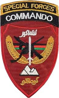 LEGEEON Afghanistan Special Forces Commando MARSOC ANASF ANA Afghan Army Hook&Loop Patch