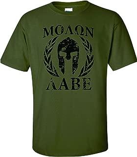 Patriot Apparel Molon Labe Dist Leaf T-Shirt