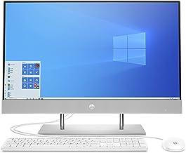 HP 27-dp0001ng (27 Pulgadas/FHD) All-in-One PC (AMD Ryzen 3 4300U, 8 GB DDR4, 512 GB SSD, gráficos AMD, Windows 10 Home), Color Plateado