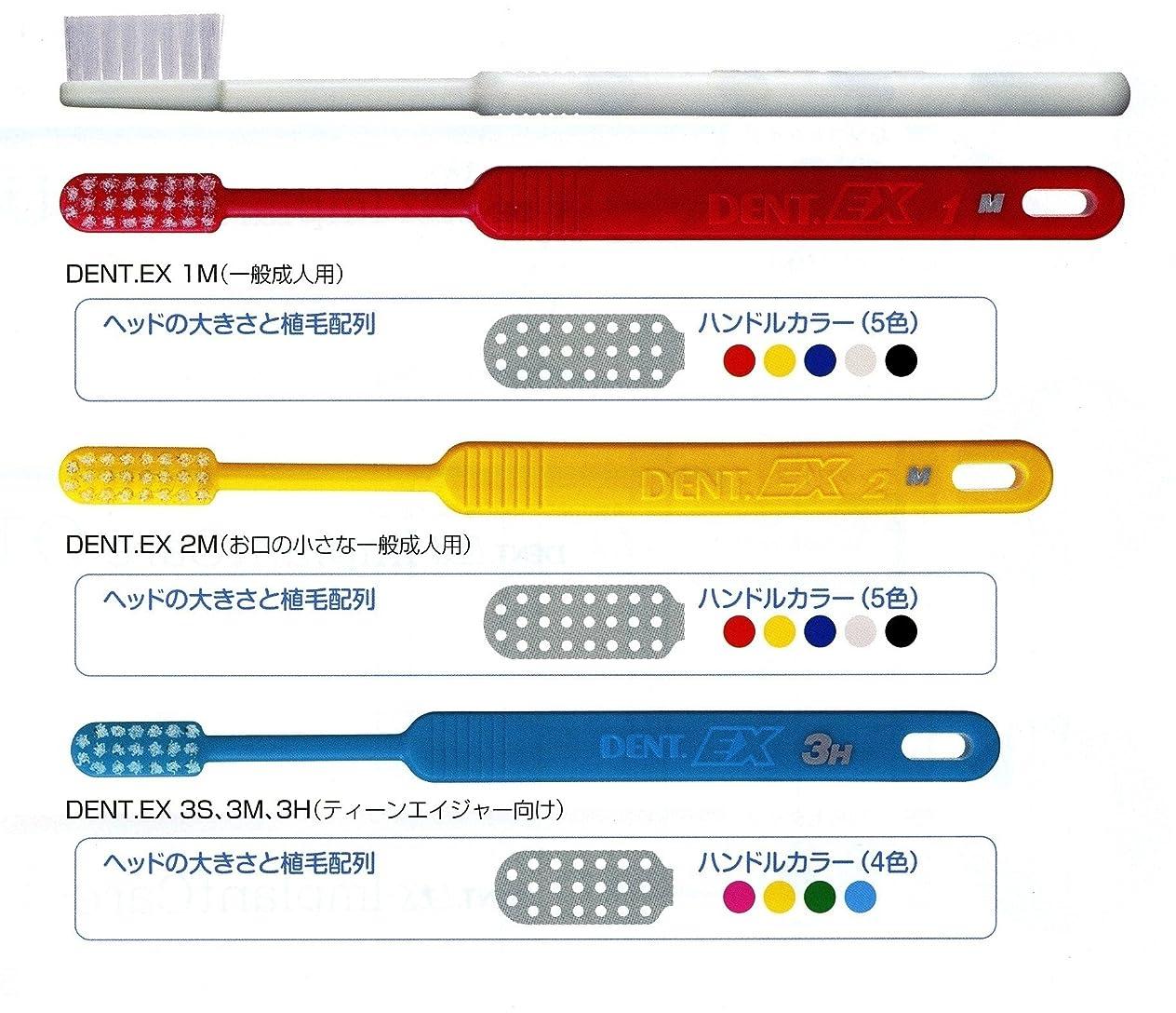 バージンコンセンサス無限ライオン DENT . EX レギュラー 歯ブラシ 1本 2M イエロー