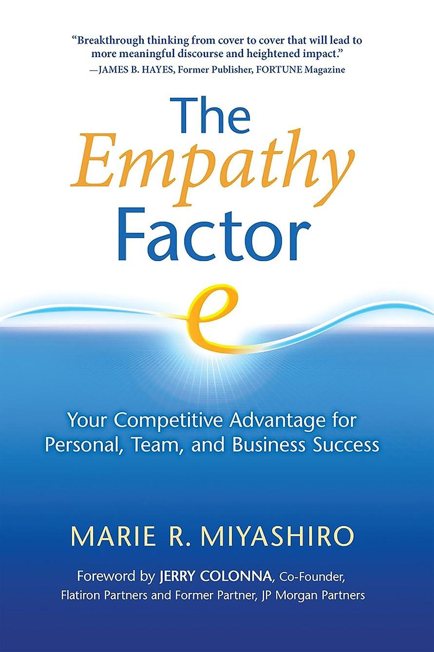 考える縞模様のポーンEmpathy Factor: Your Competitive Advantage for Personal, Team, and Business Success (English Edition)