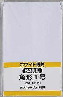 キングコーポレーション 封筒 ホワイト 角形1号 100枚 K1W100