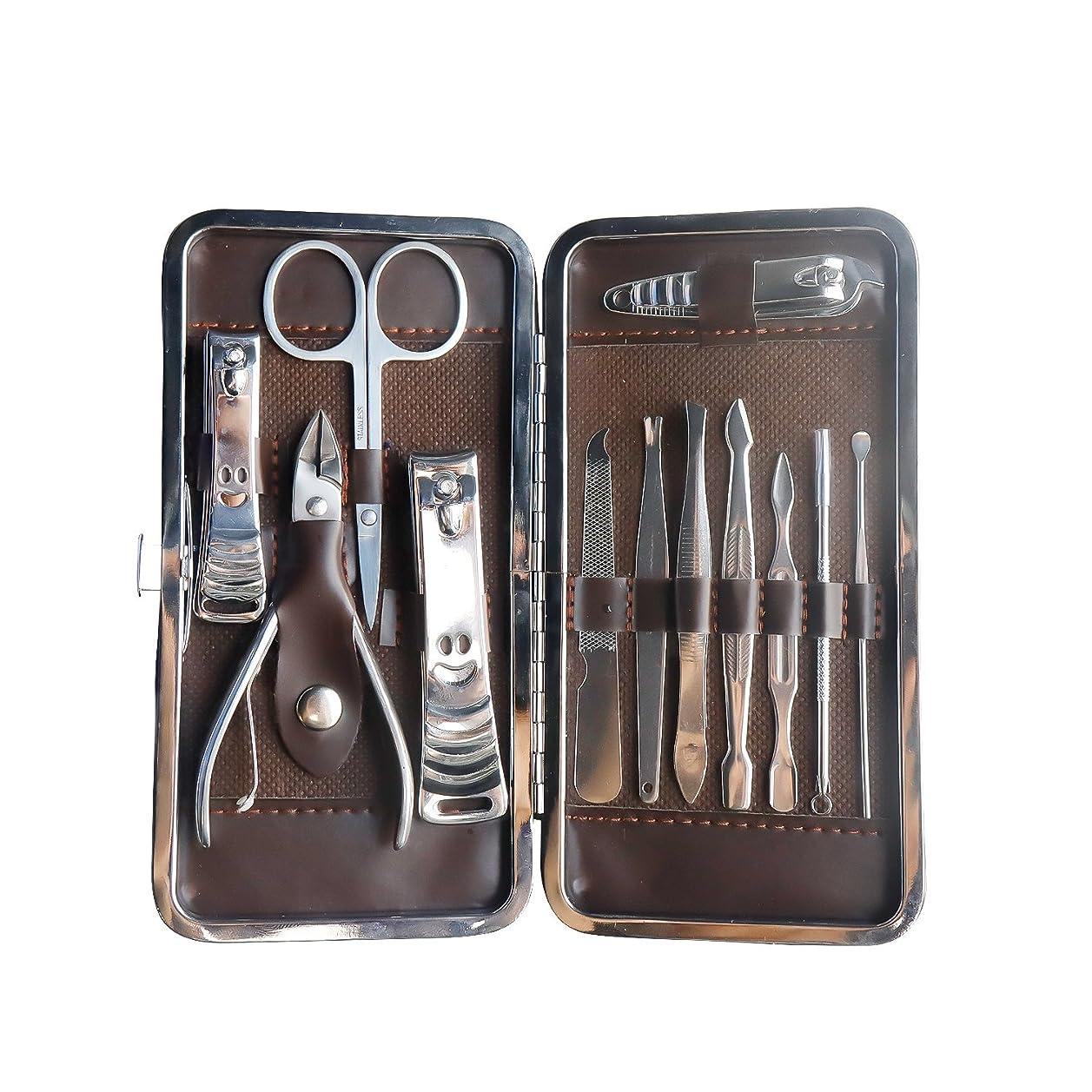 誤水平電子レンジLS-EPOCH爪切りセット 、高級感 ネイルケア12点セット グルーミング エチケット ハサミ 爪 やすり、 眉用ハサミ、耳かきなどを含む グルーミング キット ステンレス製、男女兼用 、旅行用 贈り物 携帯 収納ケース付き