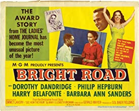 Bright Road (Set of 4 lobby cards for the 1953 film)