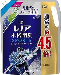 Lenor Professional Deodorizing Softener Sports Fresh Citrus Blue Refill Approx. 4.5 times (1790 mL)