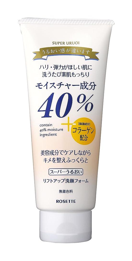 神経きらめきトランスペアレント40%スーパーうるおい リフトアップ洗顔フォーム 168g