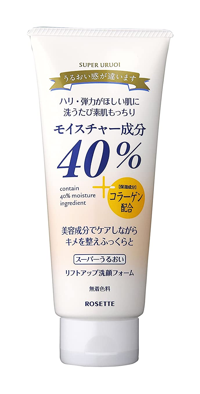 鳴らすに対して勘違いする40%スーパーうるおい リフトアップ洗顔フォーム 168g