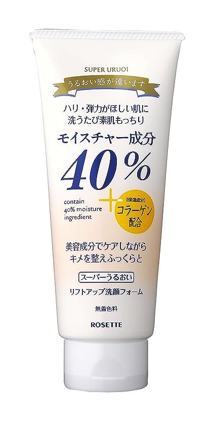 敷居インフレーションヘッジ40%スーパーうるおい リフトアップ洗顔フォーム 168g