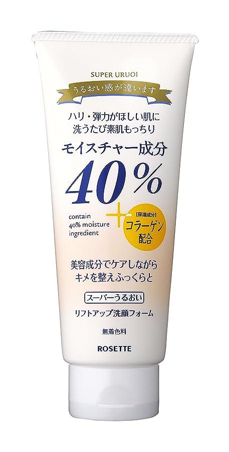 データムロシアボーナス40%スーパーうるおい リフトアップ洗顔フォーム 168g