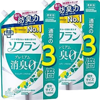 Soflan Premium Deodorant Fresh Green Aroma Scent Softener Refill, Extra Large 42.8 fl oz (1,260 ml) Set of 2