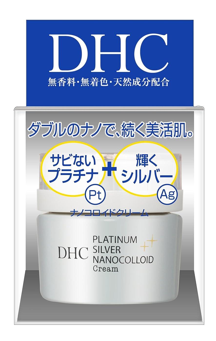 確保する賢明な光のDHC PAナノコロイド クリーム (SS) 32g