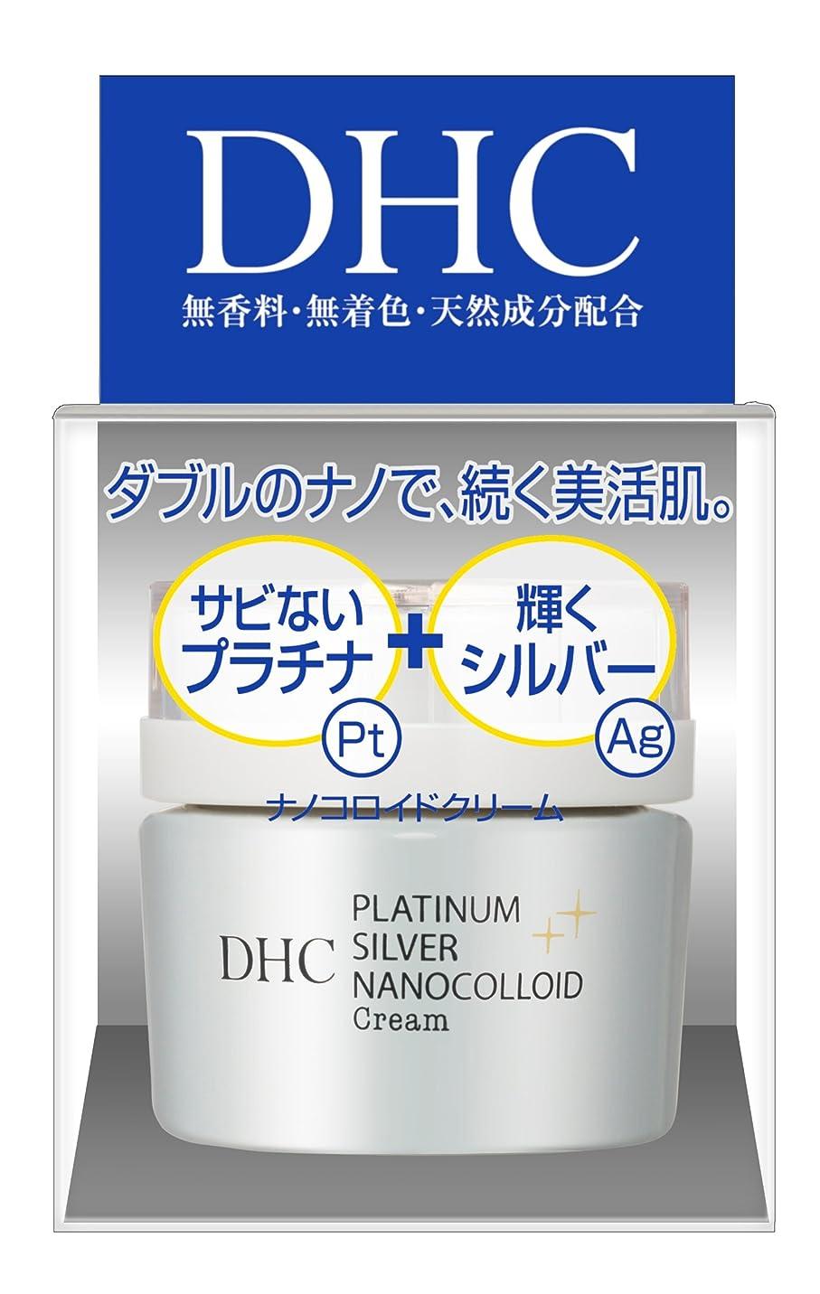 ストラップ急性符号DHC PAナノコロイド クリーム (SS) 32g