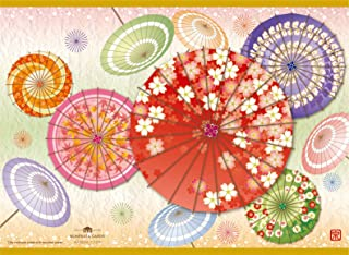 AAN26-1729 和風グリーティングカード/むねかた 「和傘」 (中紙・封筒付) 再生紙