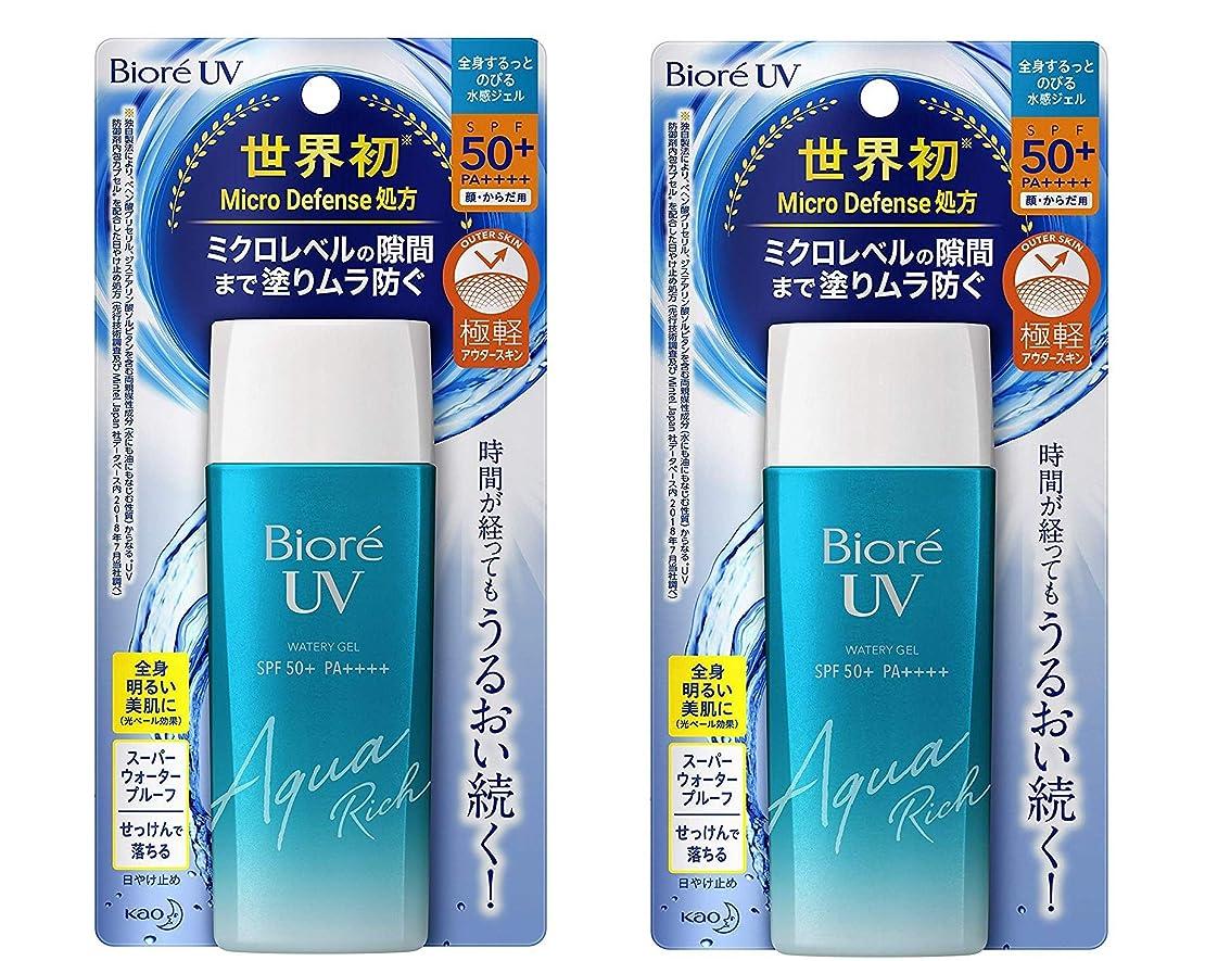 旧正月在庫プラス【まとめ販売2個セット】ビオレ UV アクアリッチ ウォータリージェル SPF50+
