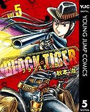 表紙: BLACK TIGER ブラックティガー 5 (ヤングジャンプコミックスDIGITAL)   秋本治