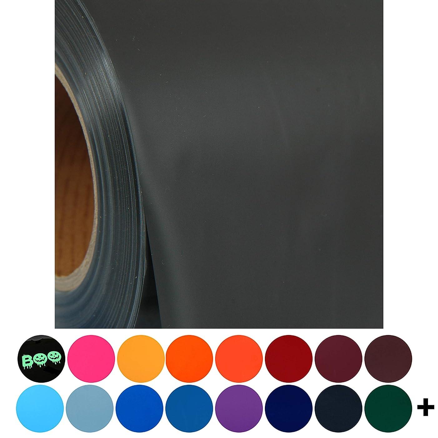 Charcoal Heat Transfer Vinyl Film HTV | Two (2) 15
