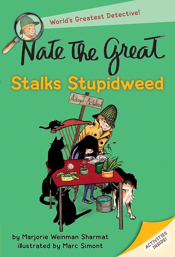 カテナ枯渇守銭奴Nate the Great Stalks Stupidweed (English Edition)