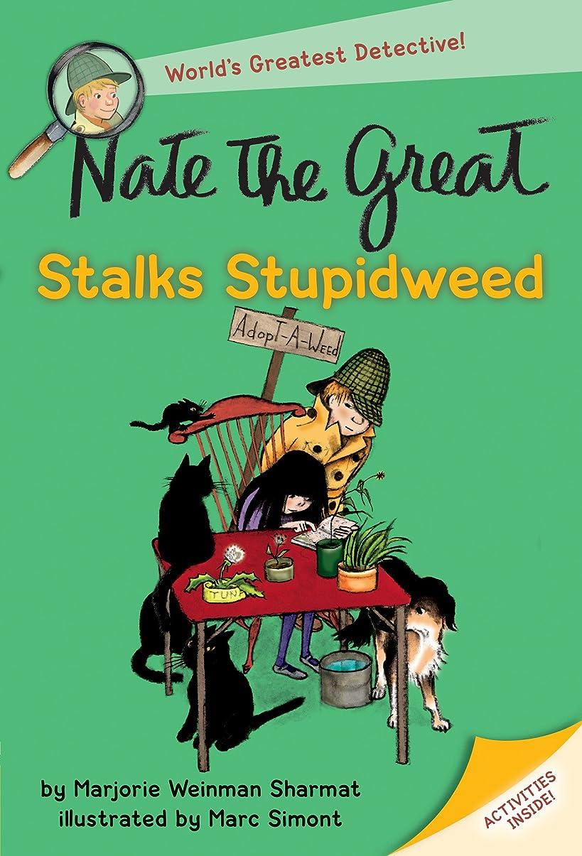 贅沢管理湿度Nate the Great Stalks Stupidweed (English Edition)