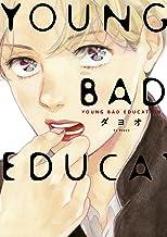 表紙: YOUNG BAD EDUCATION (onBLUE comics) | ダヨオ