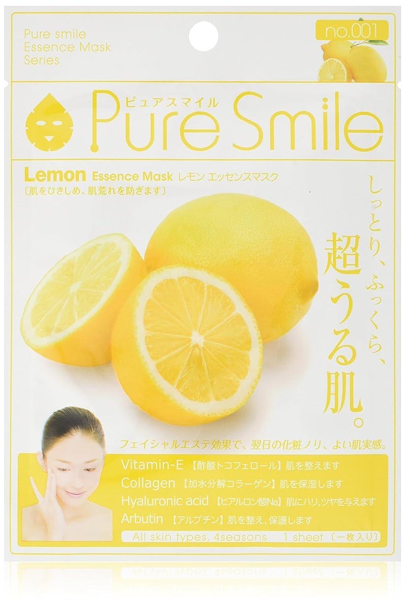ページの量耳Pure Smile ピュアスマイル エッセンスマスク レモン 6枚セット