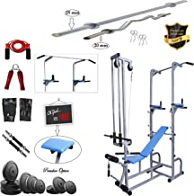 FITNESS MANIA ABS Tower with 20 in 1 Bench (Rectangle Pipe 2x2 INCH) + 4 KG Rubber Weight + 5FT Plain Rod (25 mm) + 3 FT Curl Rod (20 mm)(Silver)
