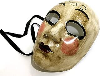 MasqStudio The Purge GOD mask Anarchy Movie mask Horror Killer Halloween Costume Haunted House Party