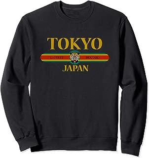Tokyo Japan Vintage Design Japanese Tiger Face Fashion Tokyo Sweatshirt