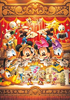 Tenyo (DW-470) Disney World Smallest Love Marionettes Jigsaw Puzzle (1000 Piece)