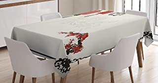 Ambesonne Lantern Tablecloth, Minimalist Chinese New Year Themed Pattern Eastern Parts of The World Print, Dining Room Kitchen Rectangular Table Cover, 60