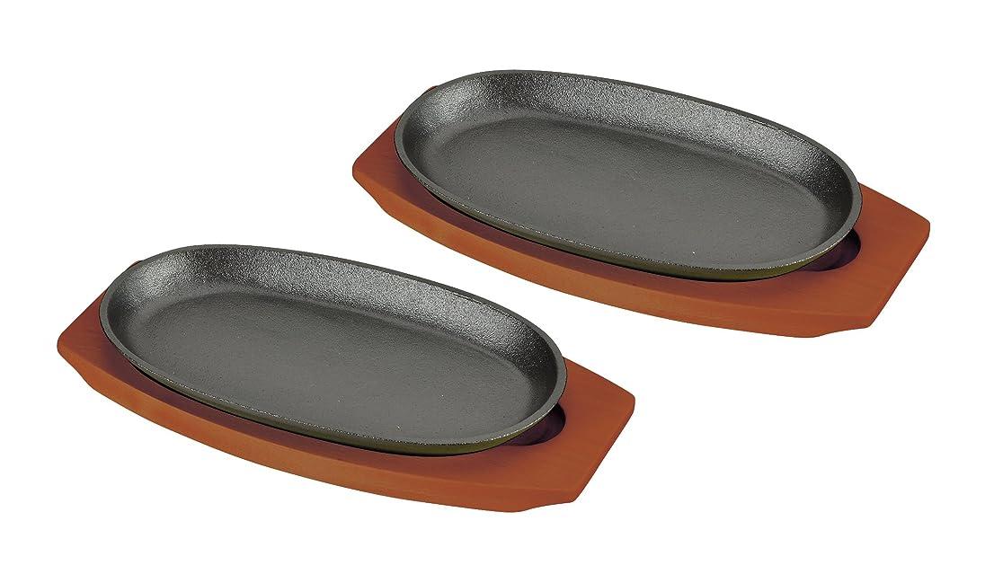 切り離すアカデミーライブパール金属 ステーキ皿 鉄板 24cm 小判型 2枚組 ハンドル付 木製 プレート2枚組 HB-3026