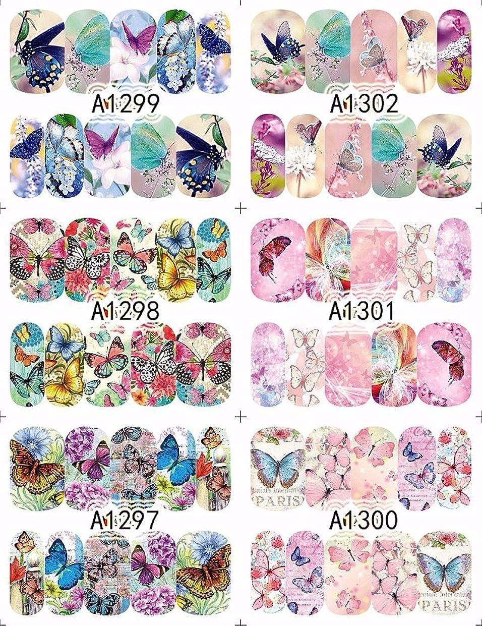 発行テラスソース12 sheets water decal nail art nail sticker slider tattoo full Cover COLORFUL BUTTERFLIES Decals manicure supplies A1297-1308