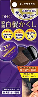 DHC Q10 Revitalizing Hair Care Quick Retouch Hair Color for Touch Up Gray Hair Root 4.5g (SS) Dark Brown Japan Import